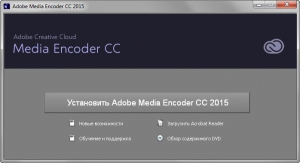 Adobe Media Encoder CC 2015 (v9.1.0) Multilingual Update 3