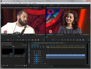 Adobe Premiere Pro CC 2015 (v9.1.0) RUS/ENG Update 3