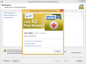 Comfy Photo Recovery 4.3 [Multi/Ru]