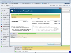 Acronis Disk Director 12 Build 12.0.3270 BootCD [Ru/En]