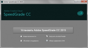 Adobe SpeedGrade CC 2015 (v9.1.0) RUS/ENG Update 2