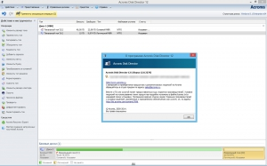 Acronis Disk Director 12 Build 12.0.3270 RePack by KpoJIuK [Ru]