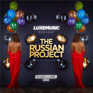 LUXEmusic proжект - The Russian Project