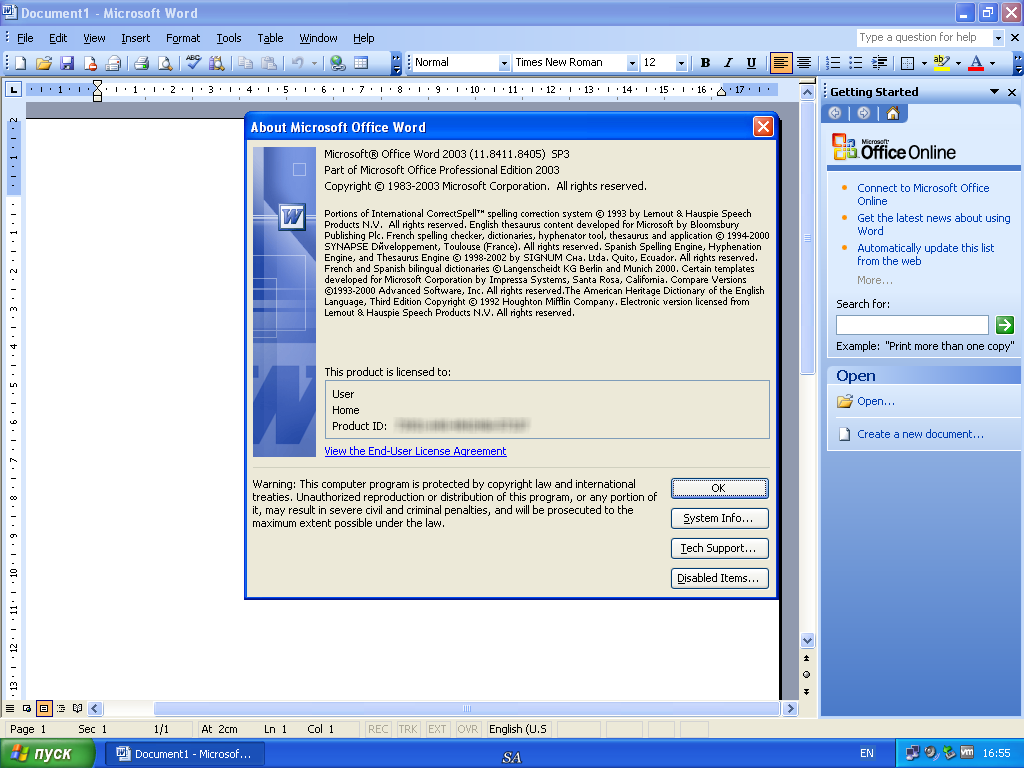 microsoft office and table essay The topics in this section provide step-by-step procedures and code examples for using the object model of microsoft office word to work with tables in office projects.