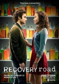 Путь к выздоровлению / Recovery road (1 сезон: 1 серия из 10) | BaibaKo