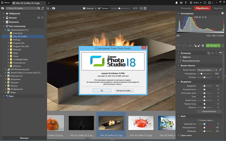 Zoner photo studio plugins How to install Photoshop Plugins in Zoner Photo Studio
