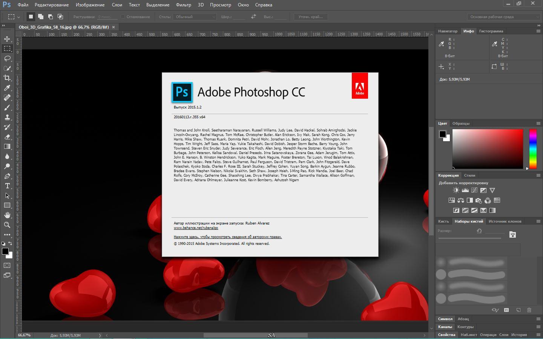 Разработка дизайна сайта adobe