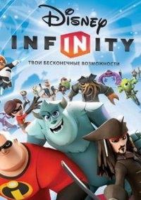 Disney Infinity 3.0 Edition | RePack от MAXAGENT