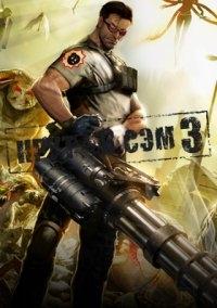 Serious Sam 3: BFE | RePack от xatab