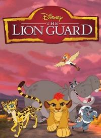 Страж-лев / The Lion Guard (1 сезон 1-2 серии из 8)