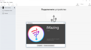 iMazing 1.4.4 [Multi/Ru]
