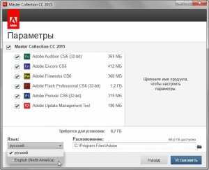 Adobe Master Collection CC 2015 RUS/ENG Update 2