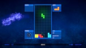 Tetris Ultimate | RePack от Piston