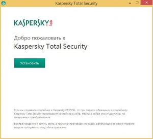 Kaspersky Total Security 2016 16.0.1.445 MR1 (Technical Release) [Ru]