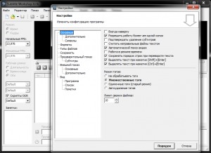 Subtitle Workshop 6.0b Build 131121 + Portable [Multi/Ru]