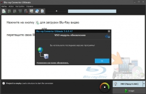 VSO Blu-ray Converter Ultimate 3.6.0.47 RePack & Portable by FoXtrot [Ru/En]