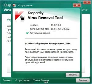 Kaspersky Virus Removal Tool 15.0.19.0 (15.01.2016) [Ru]