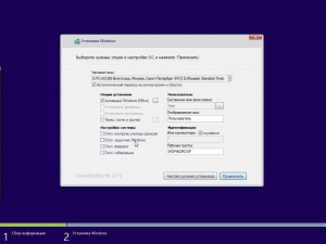 Windows 8.1 (x86/x64) + Office 2016 32in1 by SmokieBlahBlah 15.01.16 [Ru]