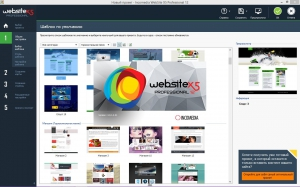 Incomedia WebSite X5 Professional 12.0.4.21 [Multi/Ru]