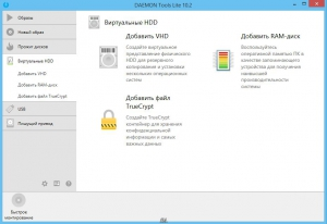 DAEMON Tools Lite 10.2.0.0115 Unlocked (x64) [Multi/Ru]