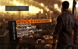 Dying Light [Ru/Multi] (1.6.2 H1/dlc) SteamRip Let'sPlay [Ultimate Edition]