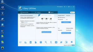 Glary Utilities Pro 5.43.0.63 Final Portable by PortableAppZ [Multi/Ru]