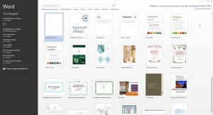 Microsoft Office 2013 SP1 Professional Plus / Standard + Visio Pro + Project Pro 15.0.5345.1002 (2021.05) RePack by KpoJIuK [Multi/Ru]