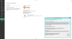 Microsoft Office 2013 SP1 Professional Plus + Visio Pro + Project Pro 15.0.4787.1002 (x86/x64 ISO) RePack by KpoJIuK [Multi/Ru]