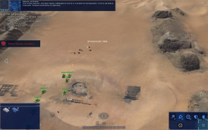 Homeworld: Deserts of Kharak [Ru/Multi] (1.0.3/dlc) SteamRip Let'sРlay