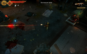 Guns n Zombies [Ru/Multi] (1.7/dlc) SteamRip Let'sРlay