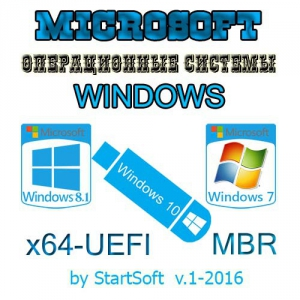 Windows 10 / 8.1 / 7 SP1 x64 pe MBR-UEFI StartSoft 1-2016 [Ru]