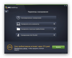 AVG AntiVirus 2016 16.31.7357 [Multi/Ru]