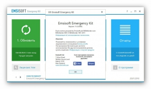 Emsisoft Emergency Kit 11.0.0.6082 Portable [Multi/Ru]