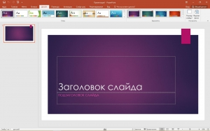Microsoft Office 2016 Standard 16.0.4312.1000 RePack by KpoJIuK (2016.01) [Multi/Ru]