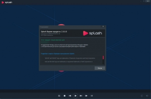 Splash Premium 2.0.0.0 [Multi/Ru]