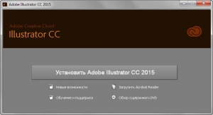 Adobe Illustrator CC 2015 (v19.2.1) x86-x64 RUS/ENG Update 5