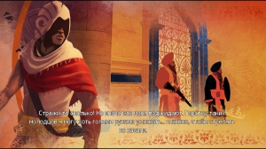 Assassin's Creed Chronicles: India / Assassin's Creed Chronicles: Индия (2016) [Ru/Multi] (1.0) Repack R.G. Механики