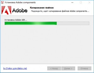 Adobe components: Flash Player 20.0.0.286 + AIR 20.0.0.233 + Shockwave Player 12.2.3.183 RePack by D!akov [Multi/Ru]