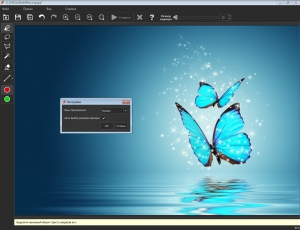 Teorex Inpaint 6.2 RePack (& Portable) by TryRooM [Multi/Ru]