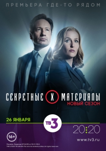 ��������� ���������: ������������ / The X-Files (10 �����: 1-6 ����� �� 6) | ColdFilm