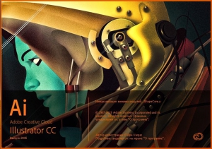 Adobe Illustrator CC 2015.2.1 19.2.1 RePack by D!akov [Multi/Ru]
