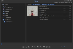 Winyl 3.2.0 + Portable [Multi/Ru]