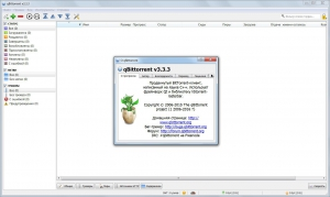 qBittorrent 3.3.3 Stable (x64) [Multi/Ru]