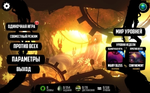 BADLAND [Ru/Multi] (Build 27.01.2016) SteamRip Let'sРlay [Game of the Year Deluxe Edition]