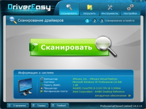 DriverEasy Professional 4.9.14.36094 RePack by D!akov [Multi/Ru]
