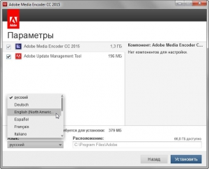 Adobe Media Encoder CC 2015 (v9.2.0) Multilingual Update 4