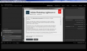 Adobe Photoshop Lightroom 6.4 RePack by D!akov [Multi/Ru]