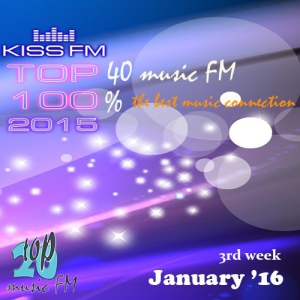 Сборник - Kiss FM Top 40 January (3rd week)