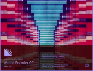 Adobe Media Encoder CC 2015.2 9.2.0.26 RePack by D!akov [Multi/Ru]