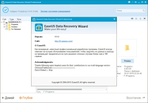 EaseUS Data Recovery Wizard 9.9.0 Professional | Technician | AdvancedPE RePack by D!akov [Multi/Ru]